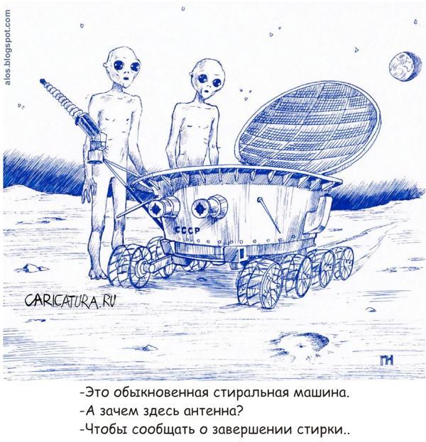 луноход рисунок: